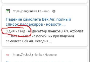 http://images.vfl.ru/ii/1577618386/ab4a92ae/29058463_m.jpg