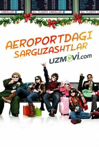 Aeroportdagi sarguzashtlar