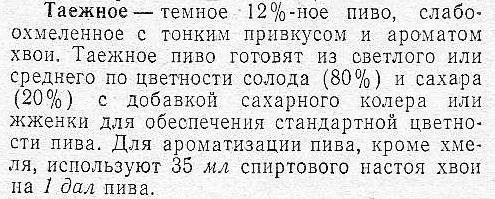 http://images.vfl.ru/ii/1577681503/98643084/29063368.jpg
