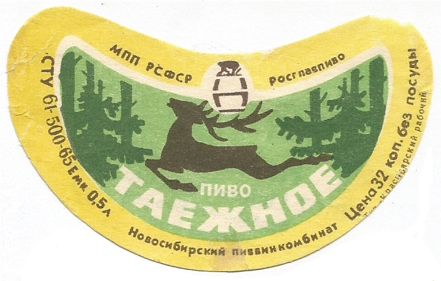 http://images.vfl.ru/ii/1577681682/6ea6981d/29063395.jpg