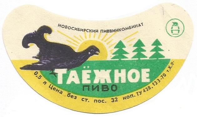 http://images.vfl.ru/ii/1577681683/7fe05cf5/29063396.jpg