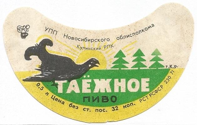 http://images.vfl.ru/ii/1577681683/bac35c62/29063398.jpg