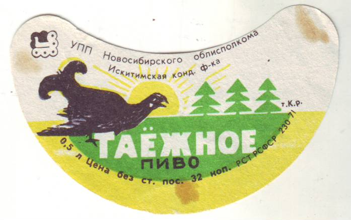 http://images.vfl.ru/ii/1577681683/dcb2d816/29063399.jpg