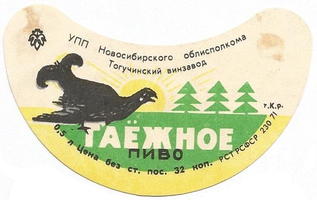http://images.vfl.ru/ii/1577681683/f150237d/29063397.jpg