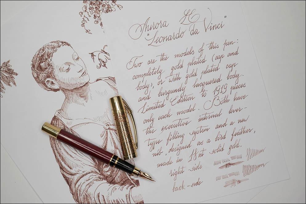 Aurora LE Leonardo da Vinci. Lenskiy.org