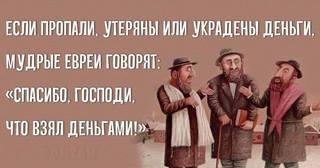 http://images.vfl.ru/ii/1577749856/19276d64/29071040_m.jpg