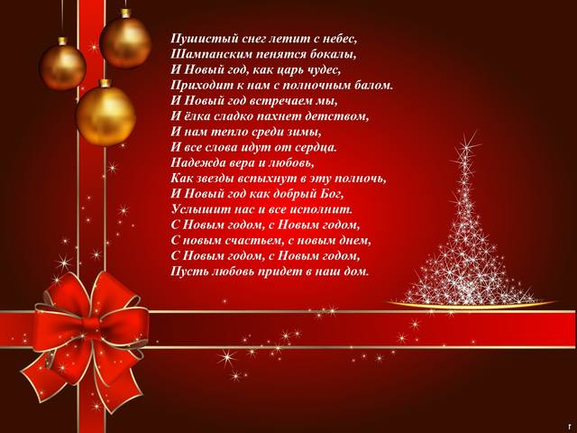 http://images.vfl.ru/ii/1577783508/f8015991/29072781_m.jpg