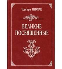http://images.vfl.ru/ii/1577823996/96714f02/29076485_m.jpg