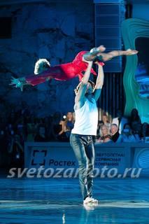 http://images.vfl.ru/ii/1577895655/2ff1c2b3/29080872_m.jpg