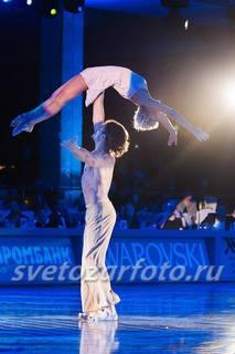http://images.vfl.ru/ii/1577896003/3495f11e/29080935_m.jpg