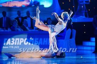 http://images.vfl.ru/ii/1577896391/a53dbc53/29081024_m.jpg