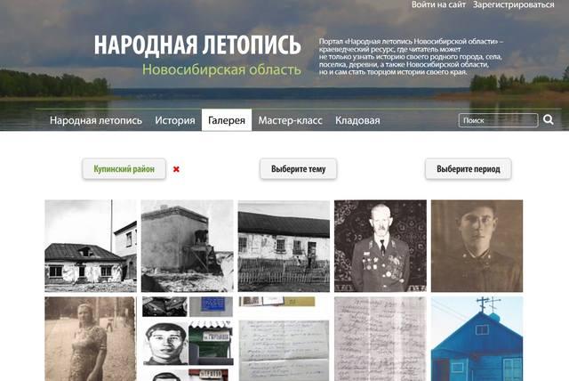 http://images.vfl.ru/ii/1577956130/bec8c05b/29085466_m.jpg