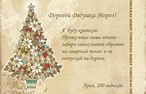 http://images.vfl.ru/ii/1577965636/83acd6d9/29086624_m.jpg