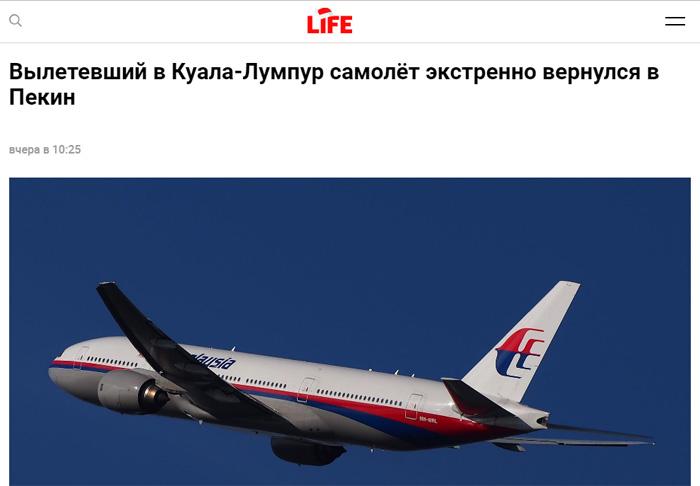 http://images.vfl.ru/ii/1577978296/3e53a5a8/29088104.jpg