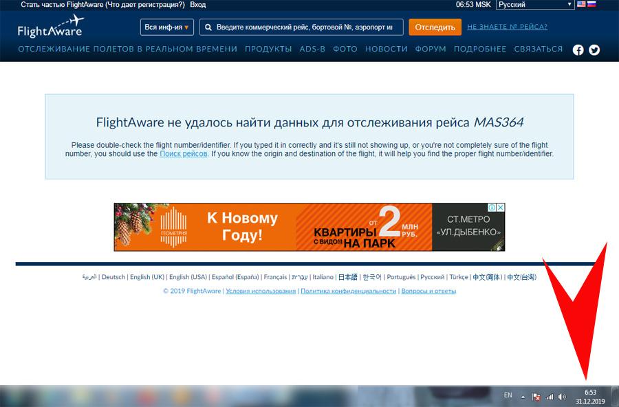 http://images.vfl.ru/ii/1577981234/1218f04c/29088387.jpg