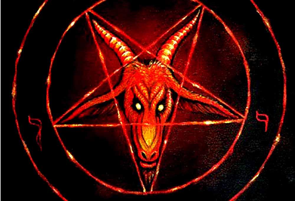 მასონობა და სატანიზმი