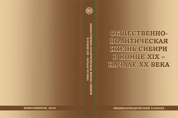 http://images.vfl.ru/ii/1577985216/89368f91/29089048_m.jpg