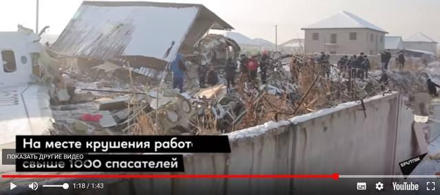 http://images.vfl.ru/ii/1578035095/df14b6dd/29091756.jpg