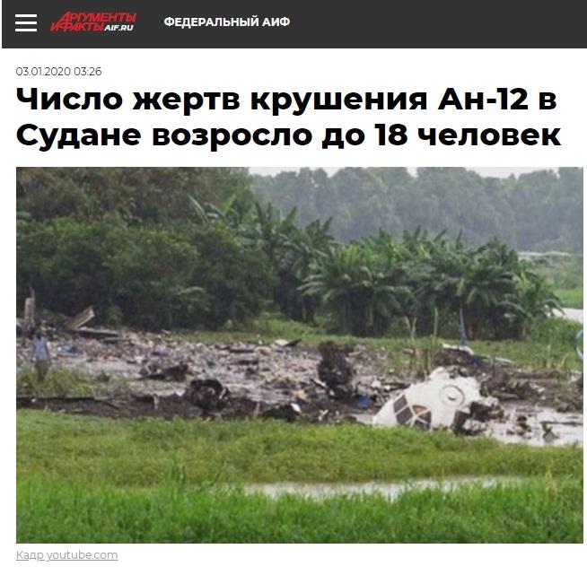 http://images.vfl.ru/ii/1578040702/e962d99c/29092492.jpg