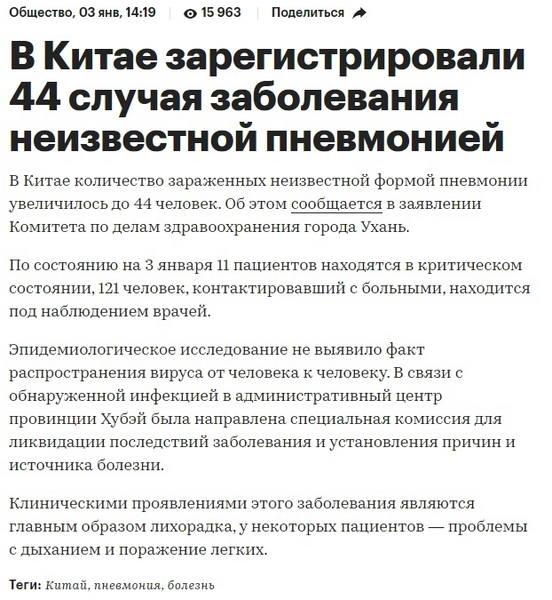 http://images.vfl.ru/ii/1578066265/56983c86/29095708.jpg
