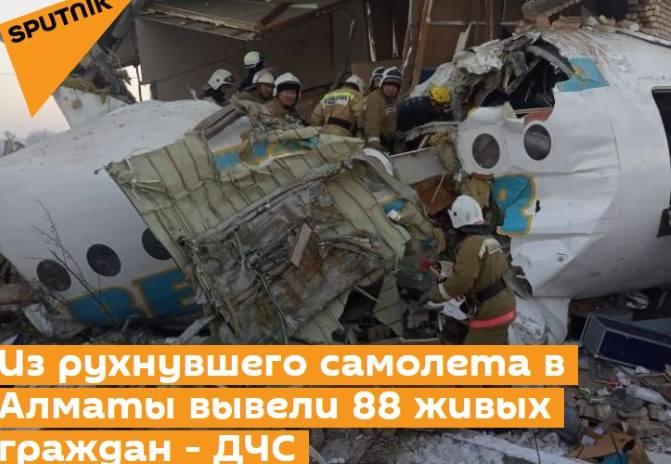 http://images.vfl.ru/ii/1578086415/3feae6d2/29098132_m.jpg