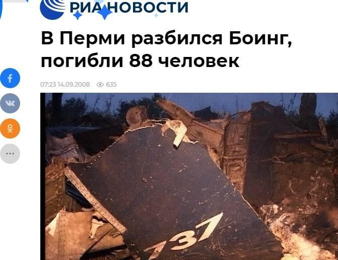 http://images.vfl.ru/ii/1578086415/fc580760/29098133_m.jpg