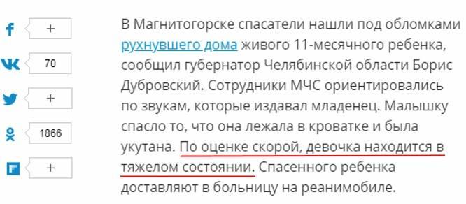 http://images.vfl.ru/ii/1578087534/196e37c5/29098213_m.jpg