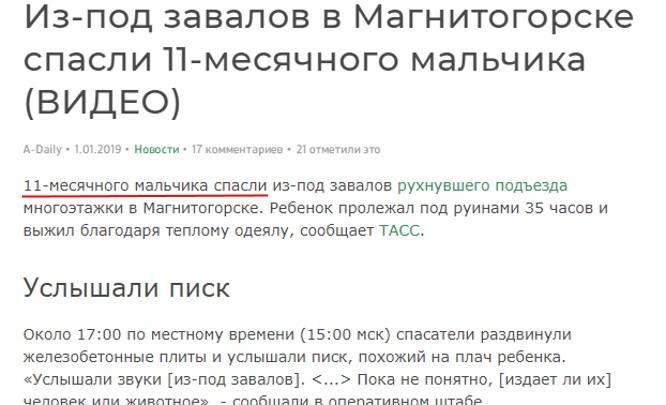 http://images.vfl.ru/ii/1578087534/2e9aabb5/29098214_m.jpg