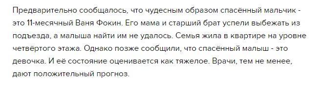 http://images.vfl.ru/ii/1578087534/622aca9c/29098215_m.jpg