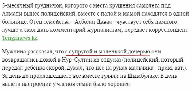 http://images.vfl.ru/ii/1578087534/a2124ed1/29098211_m.jpg