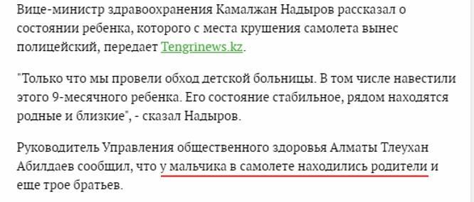 http://images.vfl.ru/ii/1578087534/b60b93eb/29098212_m.jpg