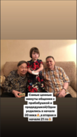 http://images.vfl.ru/ii/1578129413/36025d1d/29101078_s.png