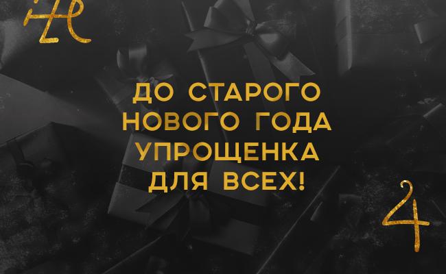 http://images.vfl.ru/ii/1578178455/c8e1192d/29106970.png