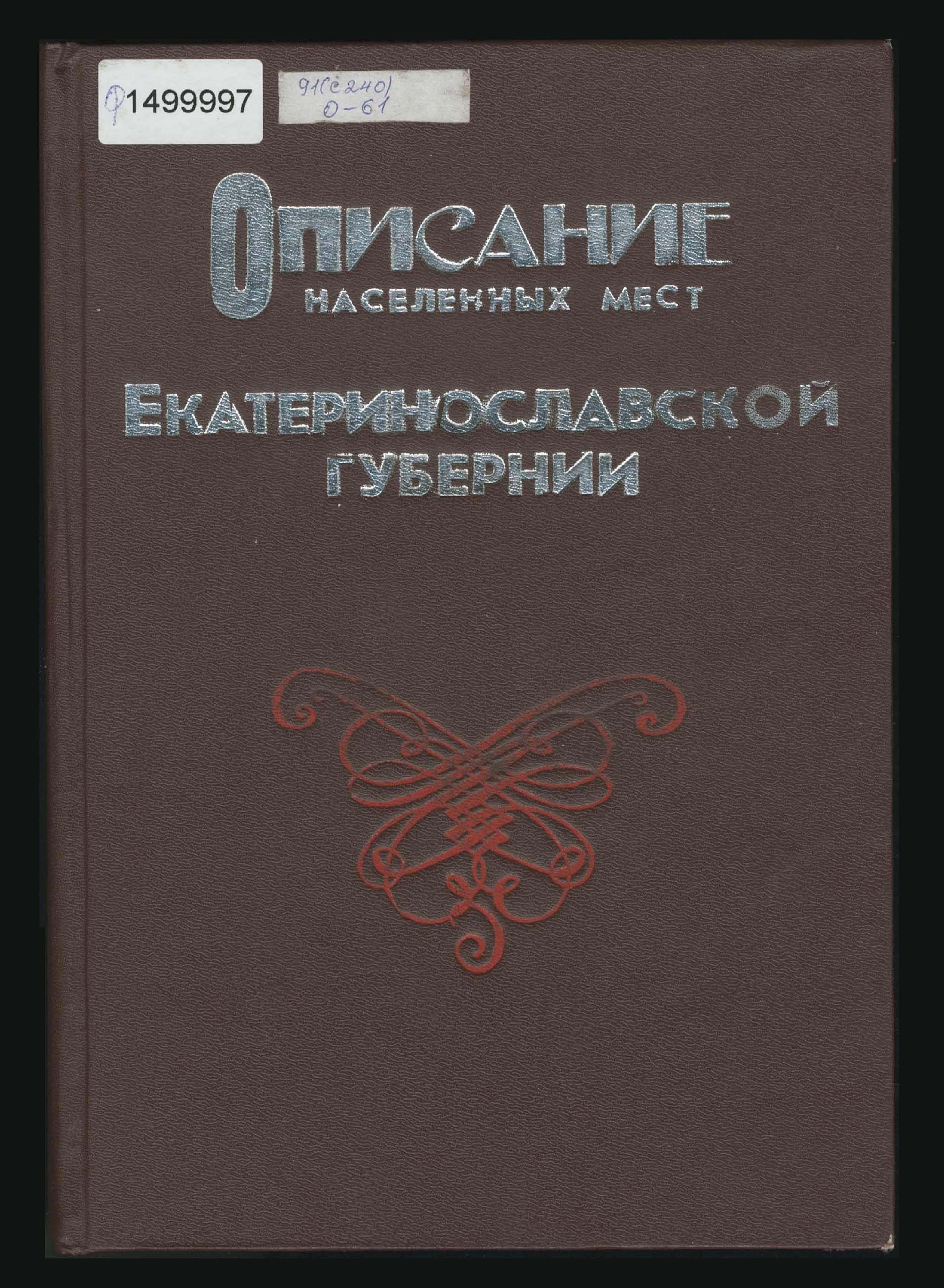 http://images.vfl.ru/ii/1578303908/3bf78438/29119535.jpg