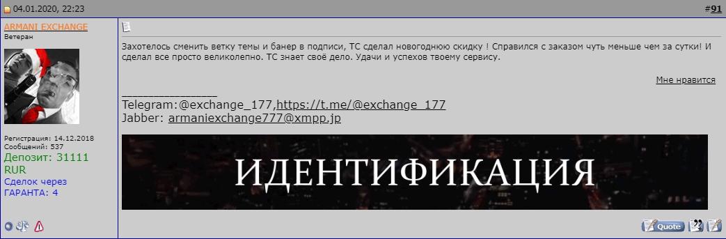29120484.jpg