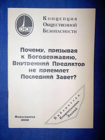 http://images.vfl.ru/ii/1578340934/1d2764f7/29124301_m.jpg