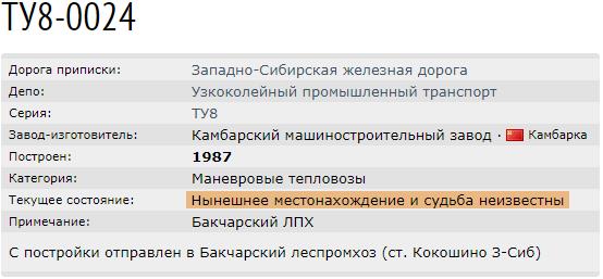 http://images.vfl.ru/ii/1578386349/dcb1c222/29126797_m.png