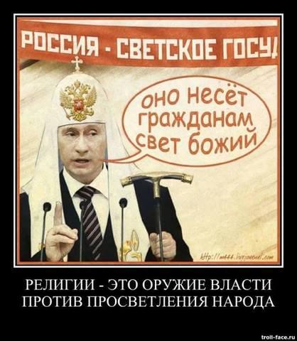http://images.vfl.ru/ii/1578389204/737e9c43/29127140_m.jpg