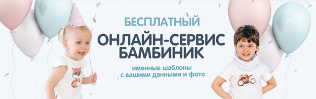 http://images.vfl.ru/ii/1578408270/65c4d246/29130396_m.png