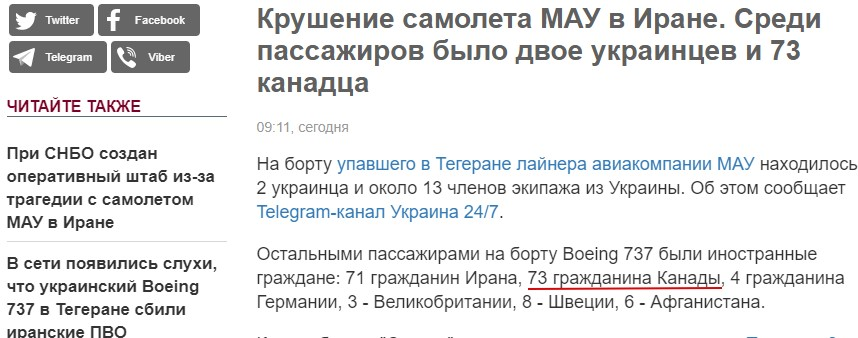 http://images.vfl.ru/ii/1578467961/61f313e7/29136927.jpg