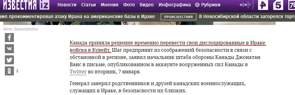 http://images.vfl.ru/ii/1578468004/cd71650d/29136936.jpg