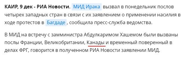 http://images.vfl.ru/ii/1578468859/04857052/29137051.jpg