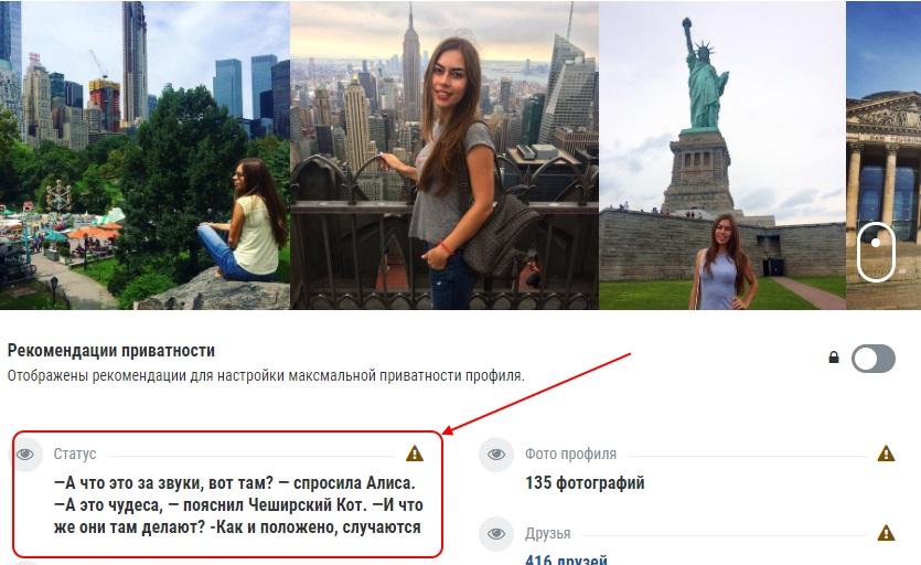 http://images.vfl.ru/ii/1578495092/5b21d612/29140386.jpg