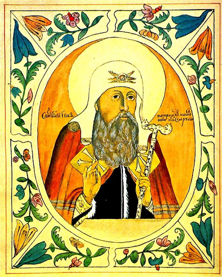 რუსეთის პატრიარქი იობი