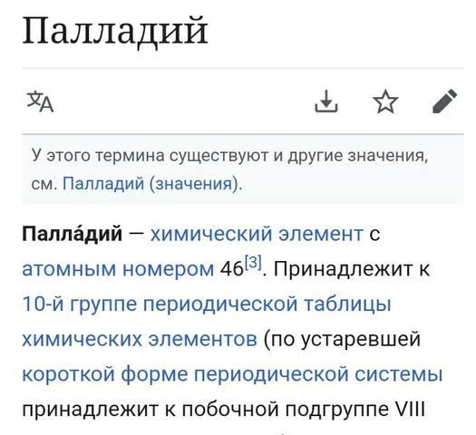 http://images.vfl.ru/ii/1578520110/f1d0bf5d/29143772_m.jpg