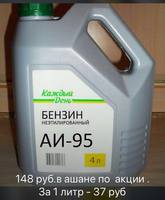 http://images.vfl.ru/ii/1578574619/3c861cf5/29149705_s.jpg