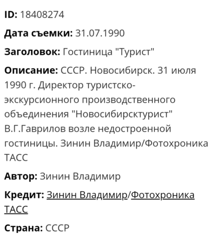 http://images.vfl.ru/ii/1578586147/0227516a/29151902_m.png