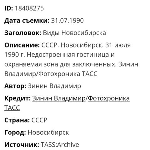 http://images.vfl.ru/ii/1578586311/0b8655ae/29151929_m.png