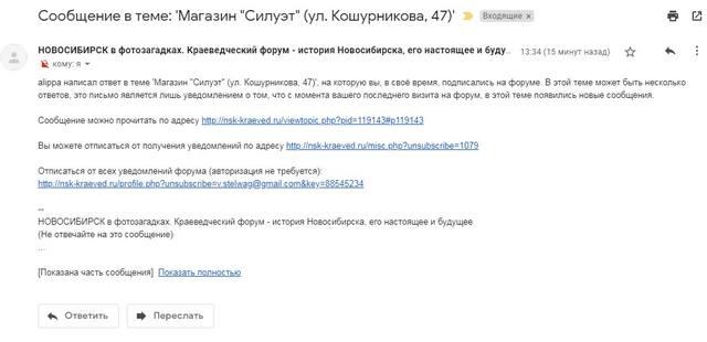 http://images.vfl.ru/ii/1578639168/49662ec1/29156975_m.jpg