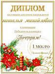 Поздравляем с Днем Рождения Ирину (Ирина Курочкина) 29168861_m